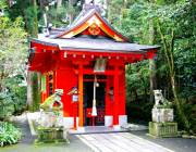 Хаконе, Храм Дракона (Hakone Shrine)