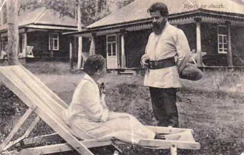 Андреевская летняя кумысолечебная санаторiя (санаторий им. А.П. Чехова, Башкирия). В 1901 г здесь отдыхали А.П.Чехов и О.Л.Книппер-Чехова