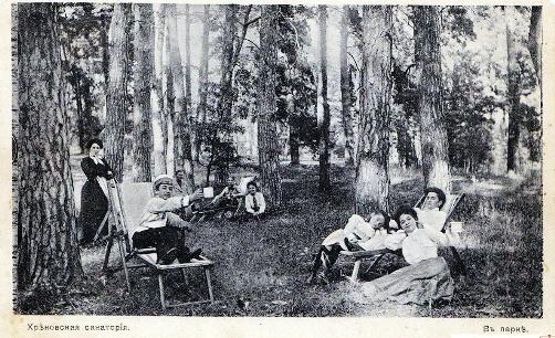 Хреновская кумысолечебная санатория, Воронежская область.